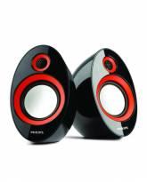 Buy Philips SPA-60Y/94 2.0 Speaker with USB Plug
