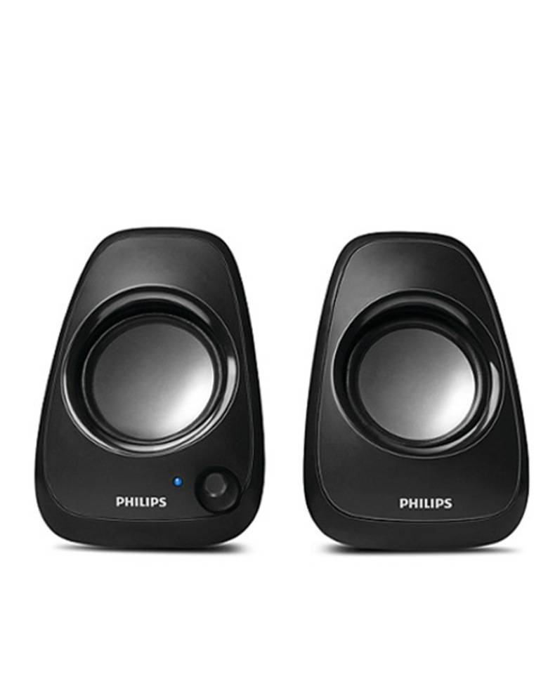 Philips SPA65 USB Speakers For Pc/Notebook zoom image